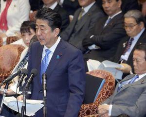桜を見る会 安倍首相の国会での珍答弁「募集ではなく募っている」