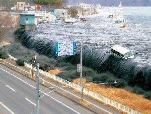 南海トラフ地震はいつ起こる?2020年地震の前兆はあるのか