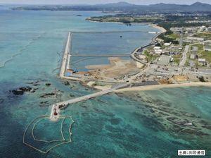 沖縄の米軍基地 辺野古への移転は不可能か?
